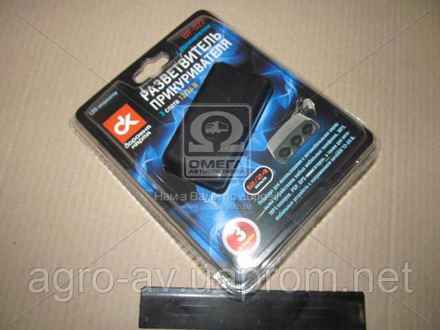 Разветвитель прикуривателя, (WF-022) 3в1, удлинитель, LED индикатор, <ДК>