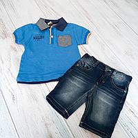 Комплект джинсы + футболка для мальчиков в синес цвете 2-6 лет