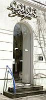 Стеклянные двустворчатые двери в арочном  проеме