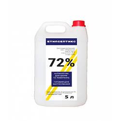 Антисептик Етилсептикс 72% для рук / кожи и поверхностей 5 л (hub_byvz40773)