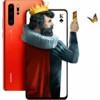 Мобильный телефон Huawei P30 Pro 6/128G Amber Sunrise (51094BRH)