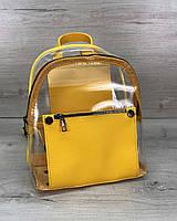 Желтый рюкзак женский маленький прозрачный силиконовый на молнии с карманом, фото 1
