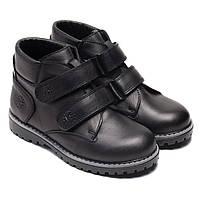 Подростковые ортопедические ботинки FS Сollection на мальчика, демисезонные, черные, размер 27-35