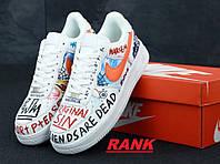 Кроссовки мужские  Nike Air Force Pauly x Vlone Pop в стиле Найк Аир Форс белые