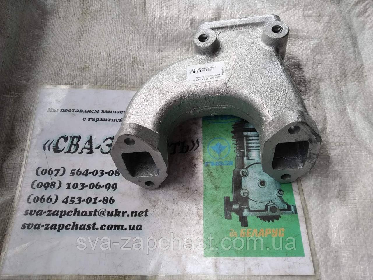 Коллектор выпускной Т25 Т-16 Д21-1008121
