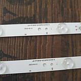 Led подсветка LB-PF3030-GJD2P5C404X9-B, фото 2