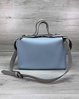 Голубая женская сумка через плечо на молнии деловая с косметичкой внутри