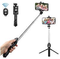 Моноподи, штативи для телефонів, камер, фотоапаратів