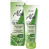 Питательный алоэ-крем для лица «Восстановление упругости. Защита от морщин» - Витэкс Aloe Elasticity Recovery