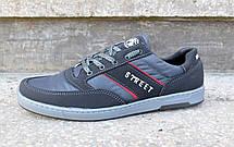 Кросівки-кеди чоловічі чорні фабричні 42 розмір, фото 2