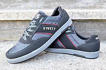 Кросівки чоловічі демісезонні болонка 40,43,44 розмір, фото 3