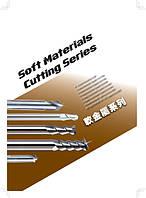 Фрезы АЕ Series для алюминия и других мягкий материалов
