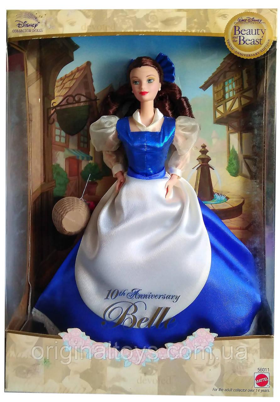 Коллекционная кукла Барби Белль Barbie Belle Beauty and the Beast 10th Anniversary 2002 Mattel
