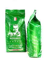 Кофе в зернах Экстра Крема, купаж, 1 кг