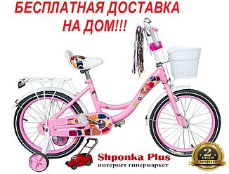 """Велосипед детский для девочки 14"""" со стальной рамой 9"""" SPARK KIDS FOLLOWER"""