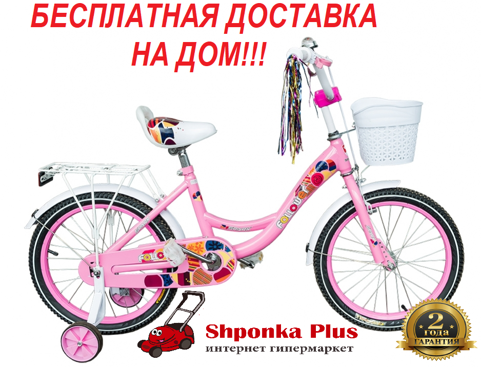 """Велосипед детский для девочки 16"""" со стальной рамой 9"""" SPARK KIDS FOLLOWER"""