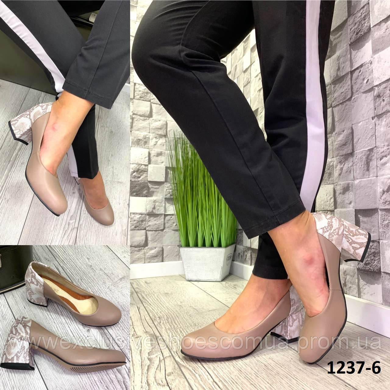 Туфли женские кожаные капучино на каблуке с принтом на пятке