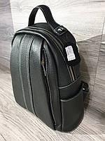 Женский рюкзак кожаный чёрного цвета