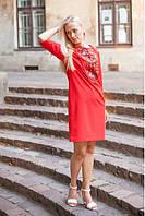 Дизайнерское платье с вышивкой