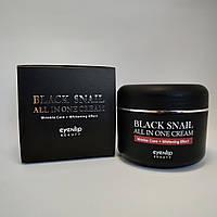 Улиточный крем Eyenlip Black Snail All In One Cream