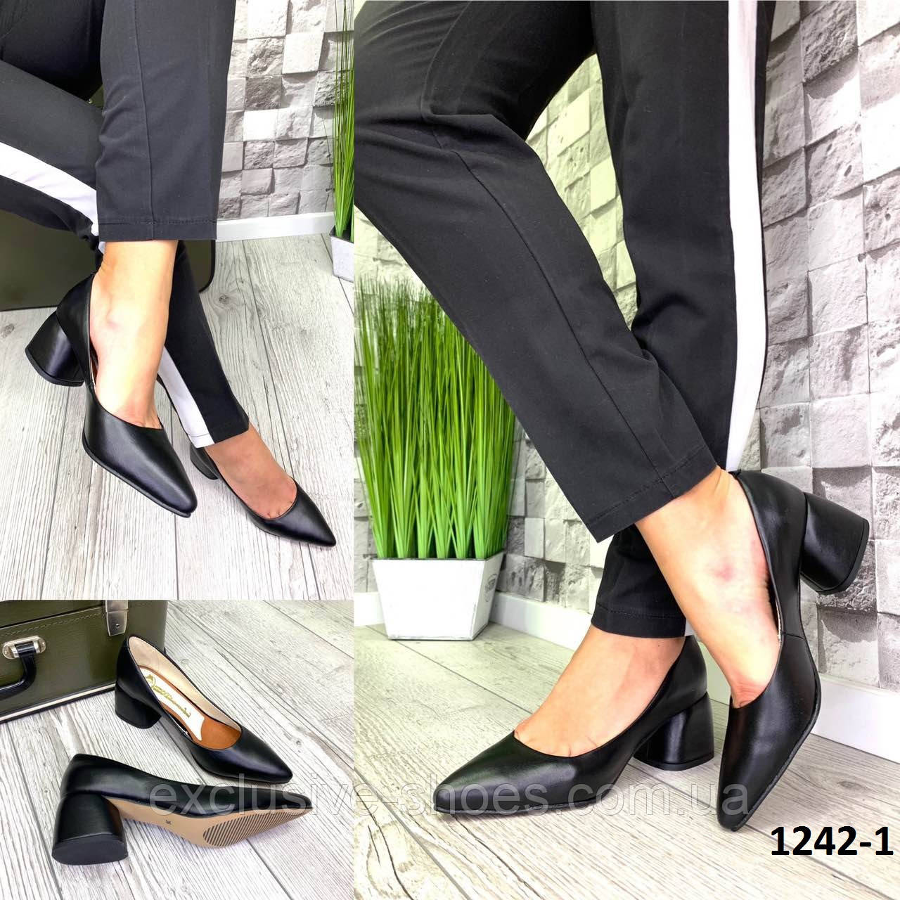 Туфли женские кожаные черные на каблуке остроносые лодочки