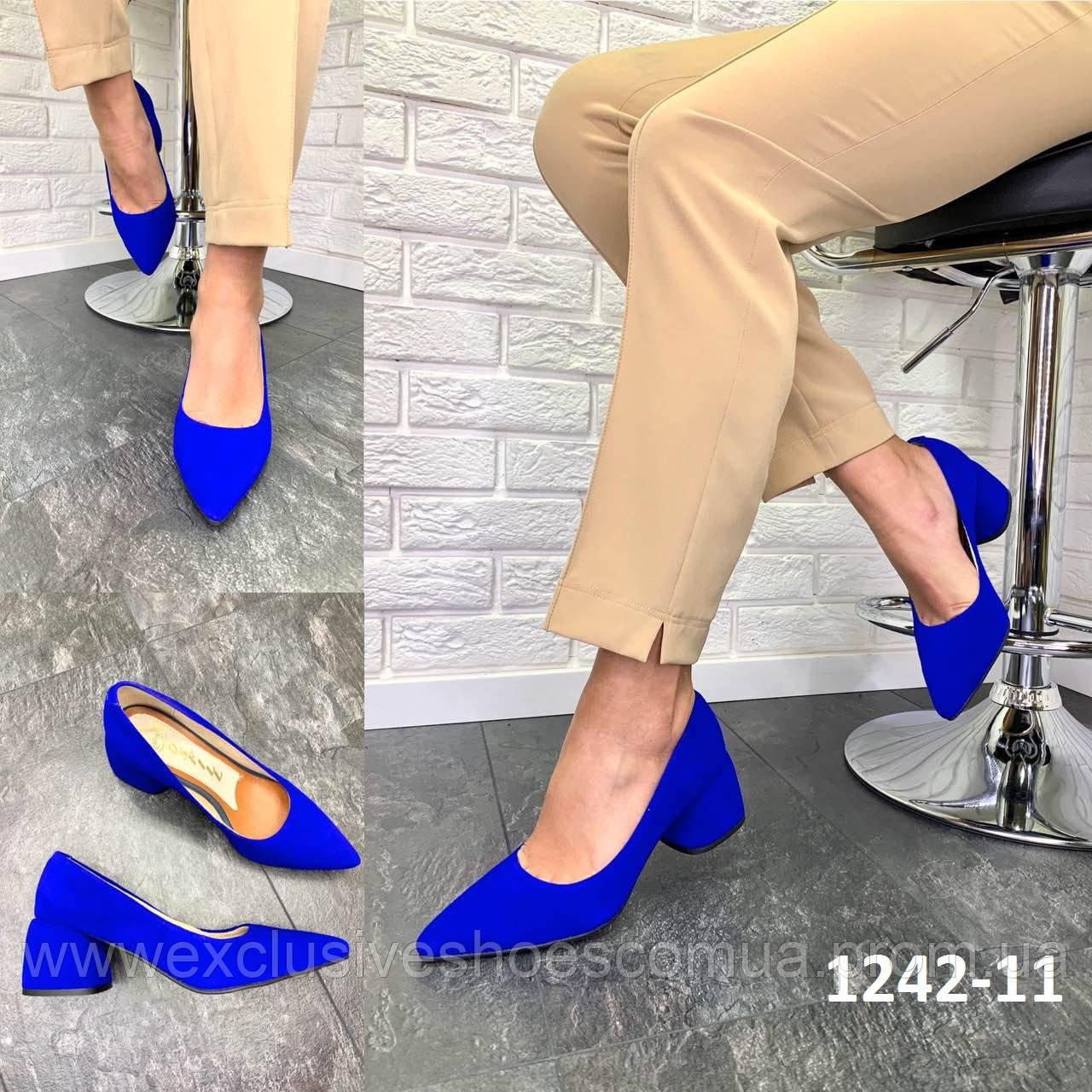 Туфли женские замшевые электрик на каблуке остроносые лодочки