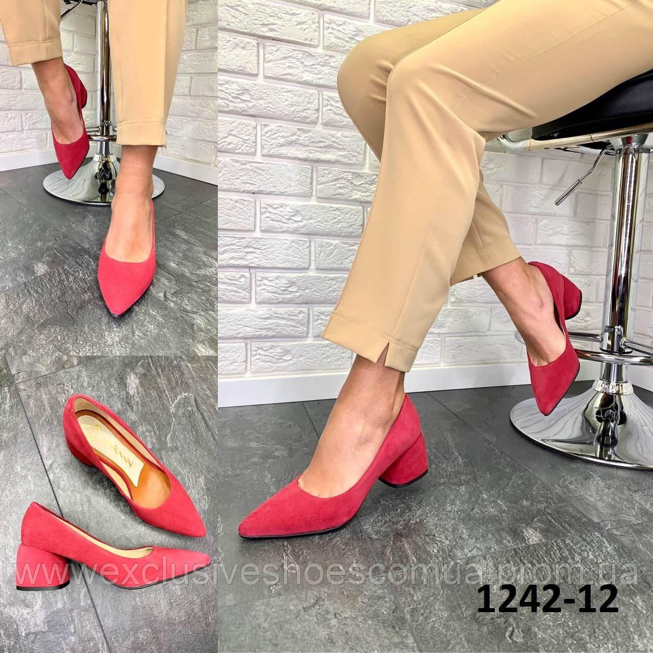 Туфли женские замшевые толедо на каблуке остроносые лодочки