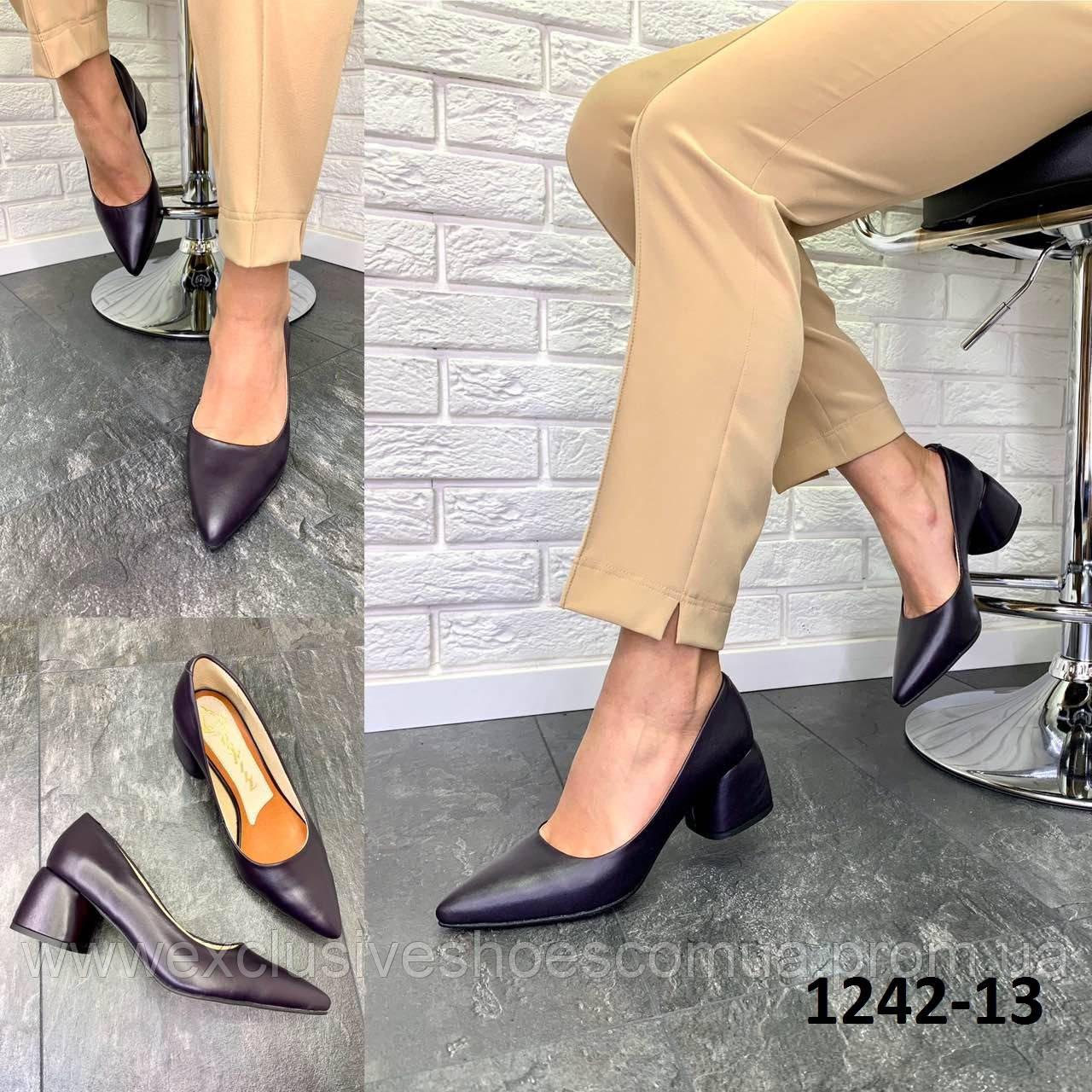 Туфли женские кожаные фиолетовые на каблуке остроносые лодочки