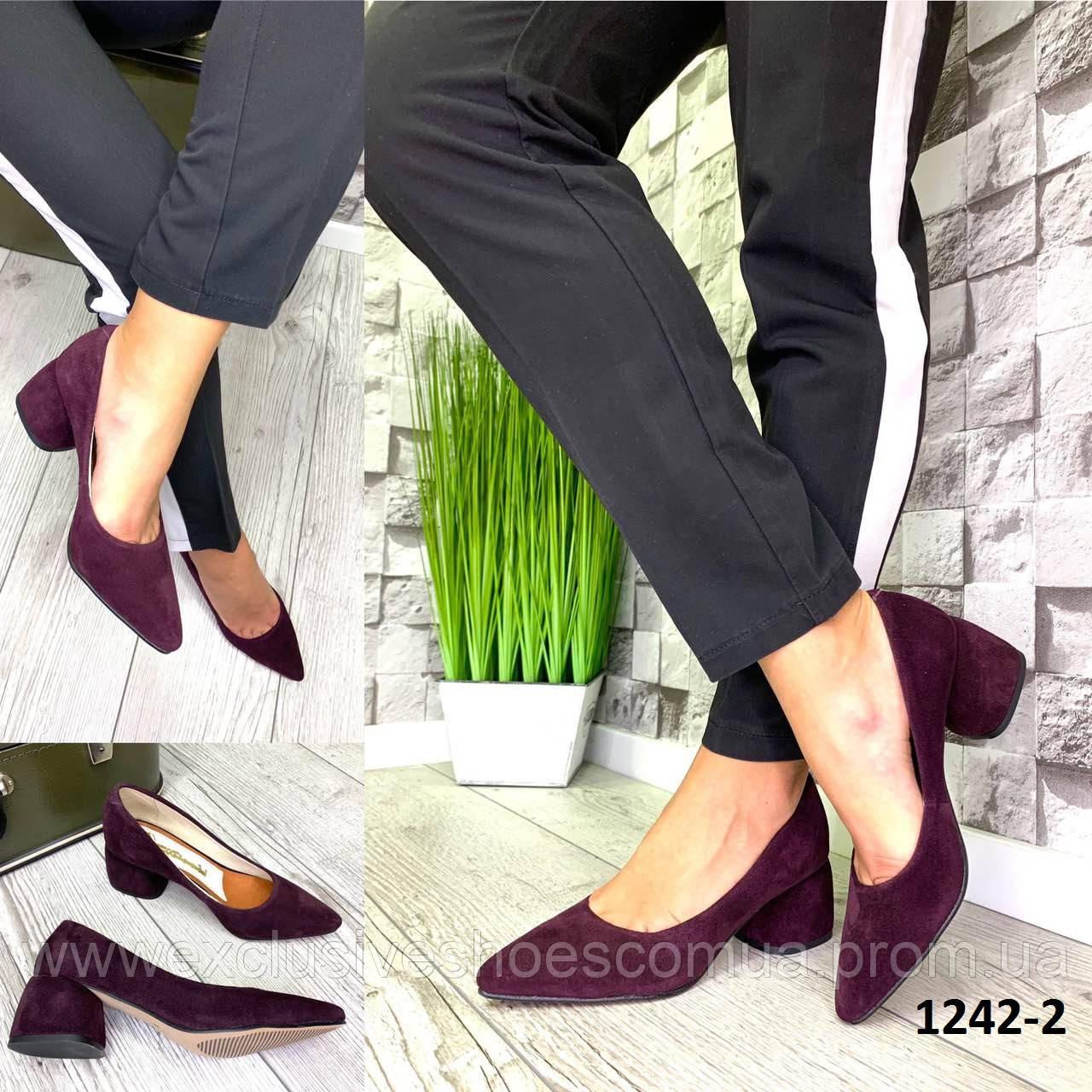 Туфли женские замшевые сливовые на каблуке остроносые лодочки