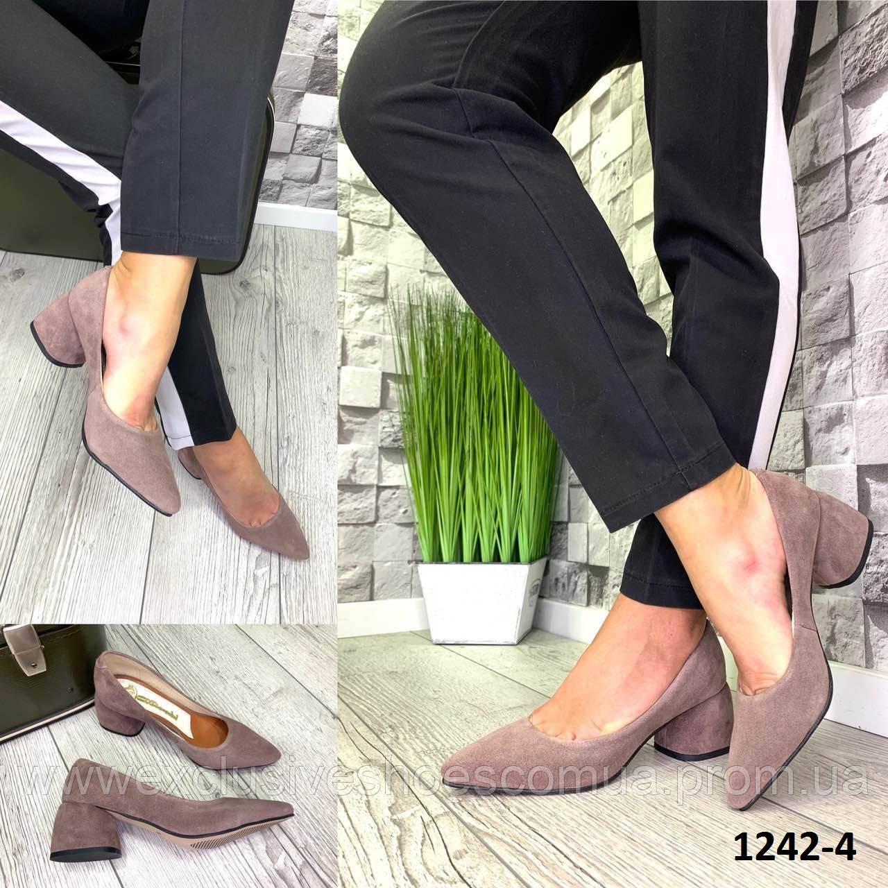 Туфли женские замшевые капучино на каблуке остроносые лодочки