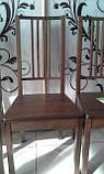 Стілець дерев'яний Бук (білий,коричневий), фото 4