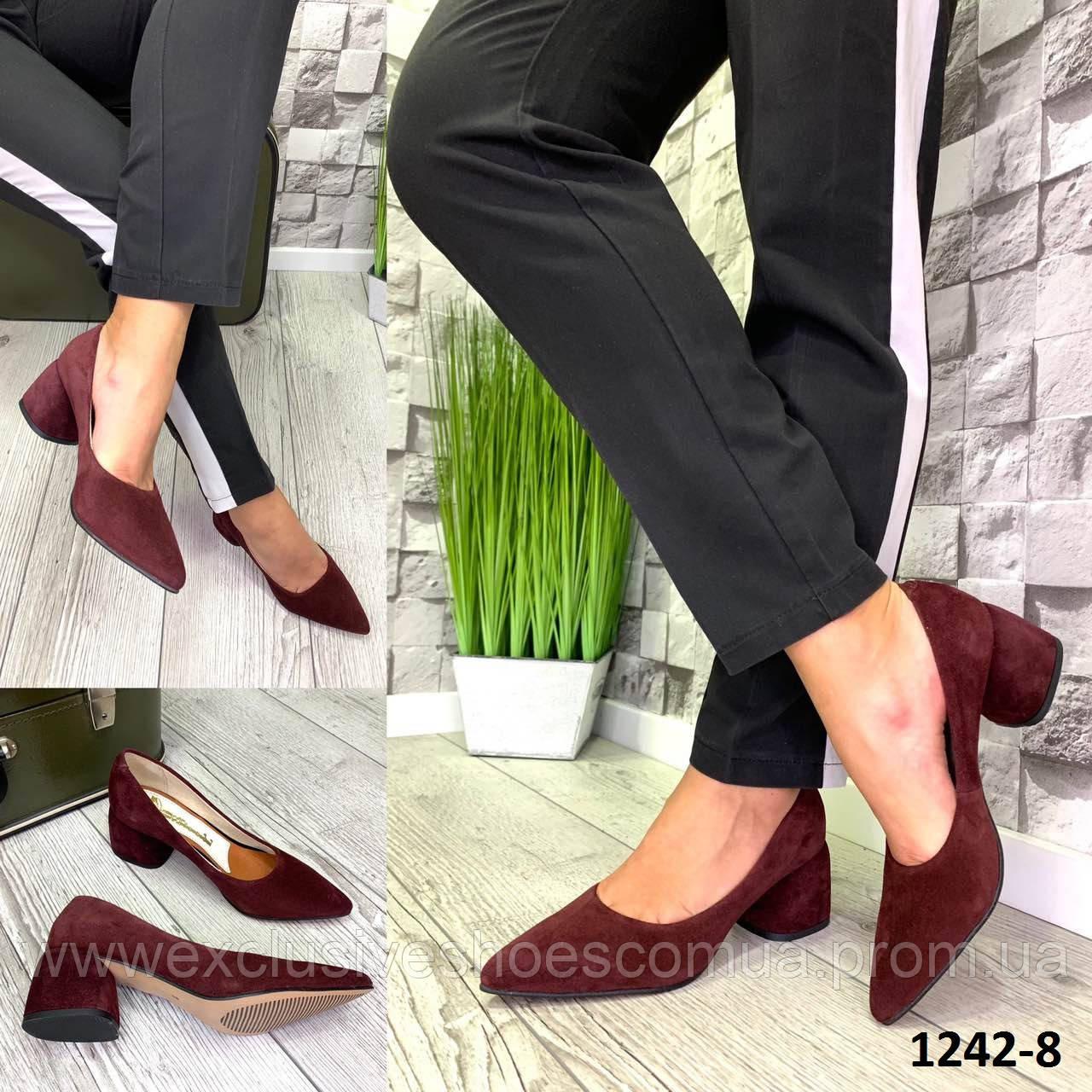 Туфли женские замшевые бордовые на каблуке остроносые лодочки