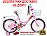 """Велосипед детский для девочки 20"""" со стальной рамой 11"""" SPARK KIDS FOLLOWER, фото 2"""