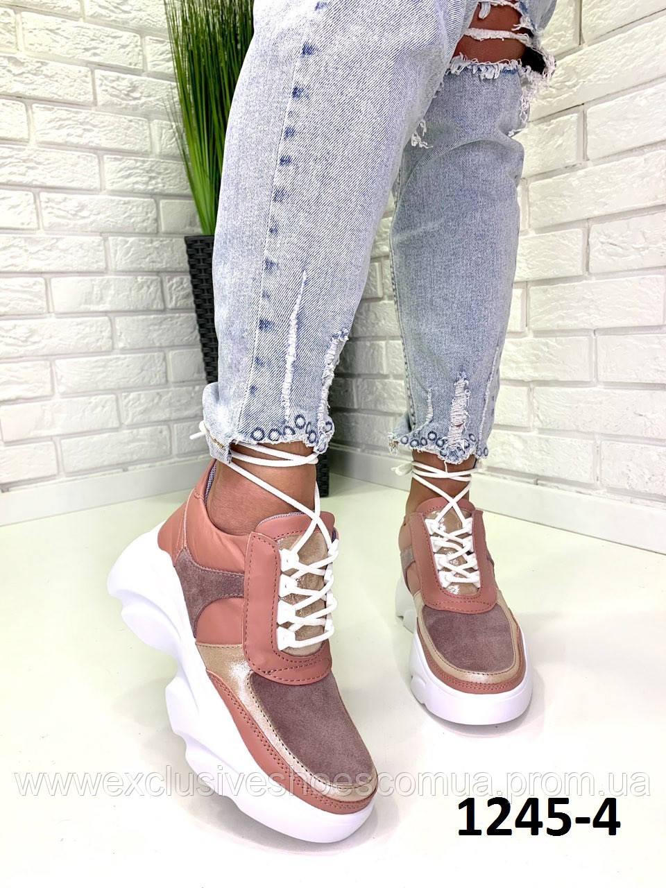 Кроссовки женские кожаные замшевые пудровые на платформе