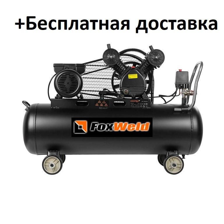 Компрессор 400 л/мин Foxweld :2.2 кВт - 100 л. | Чугунный блок (2-x поршневый масляный)