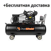 Компрессор 400 л/мин Foxweld :2.2 кВт - 100 л. | Чугунный блок (2-x поршневый масляный), фото 1