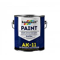 """Фарба для бетонних підлог АК-11 """"Композит"""" сіра 10 кг"""