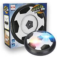 Летающий футбольный мяч HoverBall 18см черный