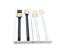 Кабель Samsung Micro V8 1 м сантиметр (зарядка + DATA-кабель)