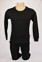 Термо- костюм Amigo (Великан) 5XL-7XL