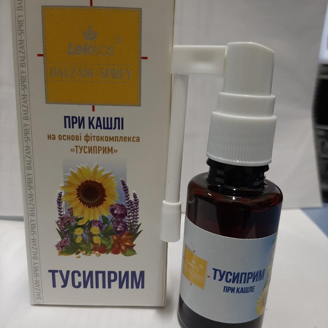 Бальзам-спрей «Тусиприм»разработан для профилактики и комплексного лечения в качестве отхаркивающего средства