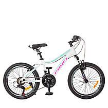 Велосипед 20 д. G20AIRY A20.3 Гарантия качества Быстрая доставка