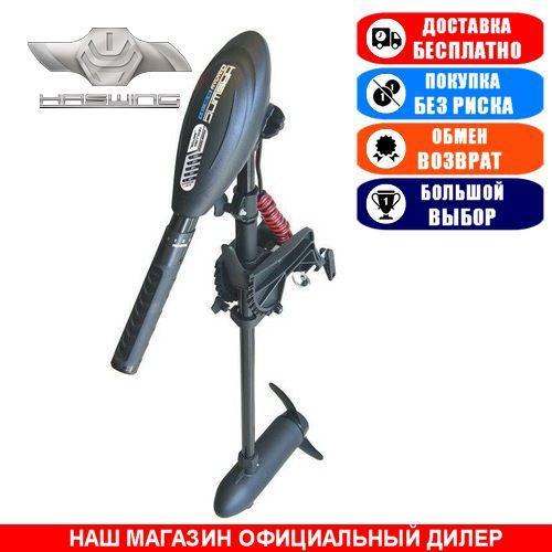 Электромотор для лодки Haswing Osapian E-40; (Лодочный электромотор Хасвинг Осапиан 40);