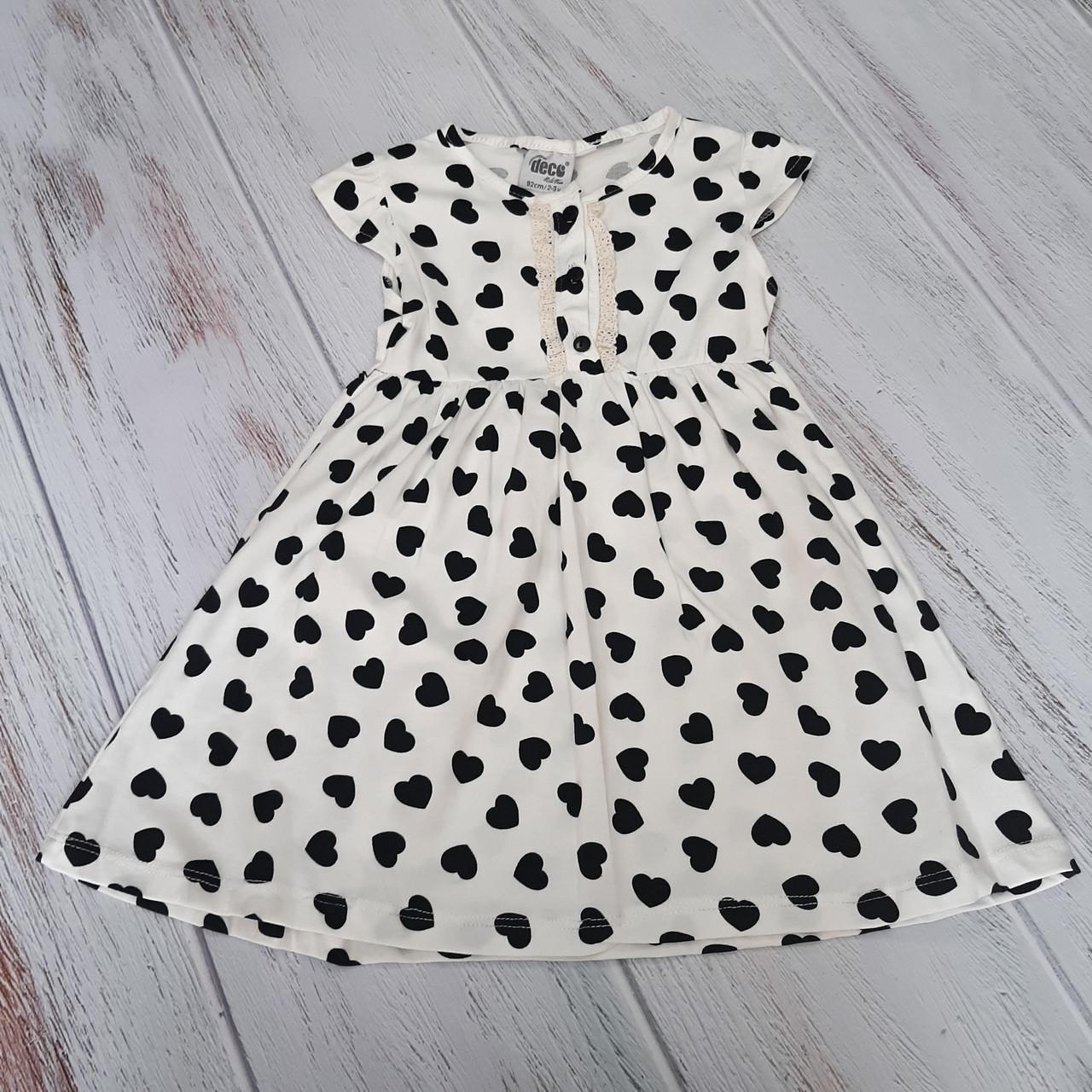 Платье для девочек с сердечком 2-6 лет
