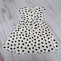 Платье для девочек с сердечком 2-6 лет, фото 1