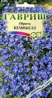 Обриета Кемпбелл * 0,05г