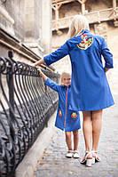 """Набір пальто """"Мати + Донька"""" на синьому"""