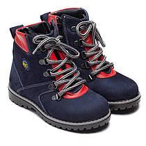 Подростковые ботинки FS Сollection на мальчика, демисезонные, синие, размер 26-31