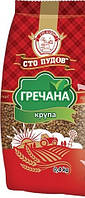 Гречка Сто пудов 400г (4820168880278)