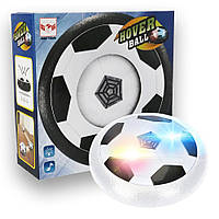 Летающий футбольный мяч HoverBall 18см белый